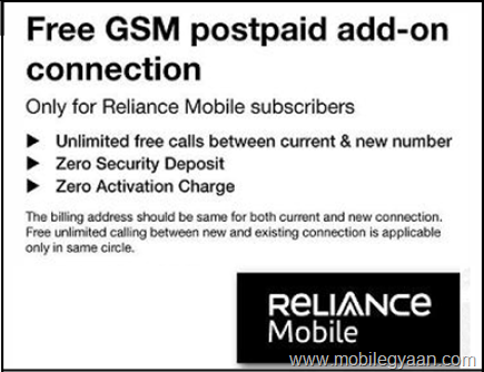 Reliance-free-gsm-addon-connection