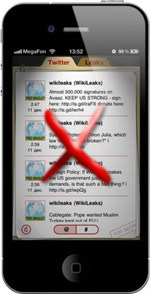 WikiLeaks app removed from app store