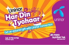 uninor free gifts offer