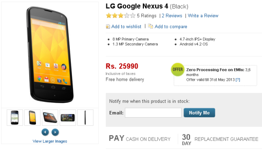 Lg Google Nexus 4 India