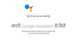 Hindi-Google-Assistant-Now-Available-Android